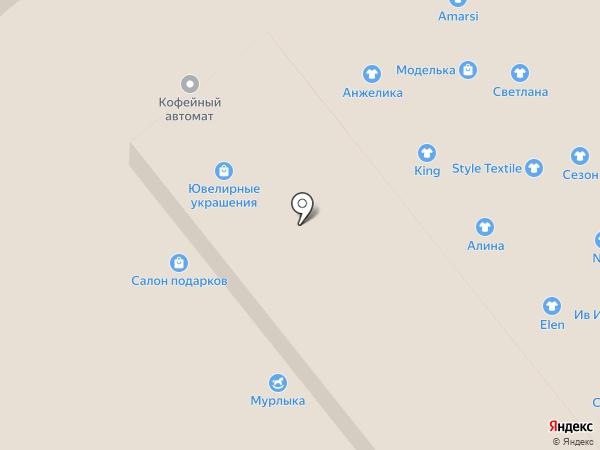 Amarsi на карте Иваново