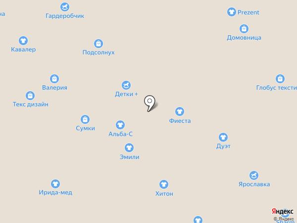 Радость на карте Иваново
