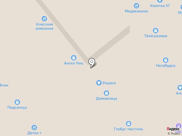 Медвежонок на карте Иваново