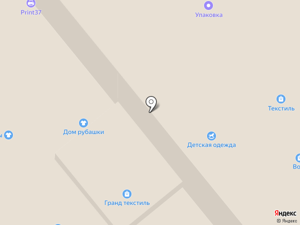Оптима трикотаж на карте Иваново