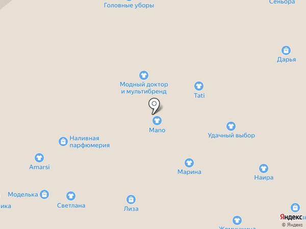 Сеньора на карте Иваново
