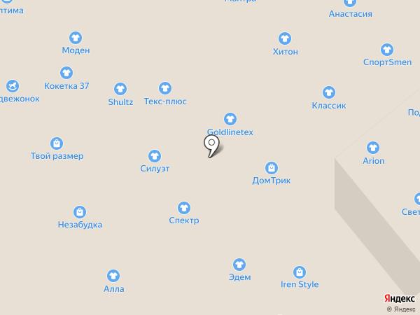 Анастасия на карте Иваново