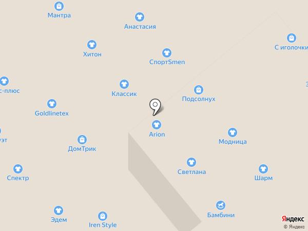 Стильная одежда на карте Иваново