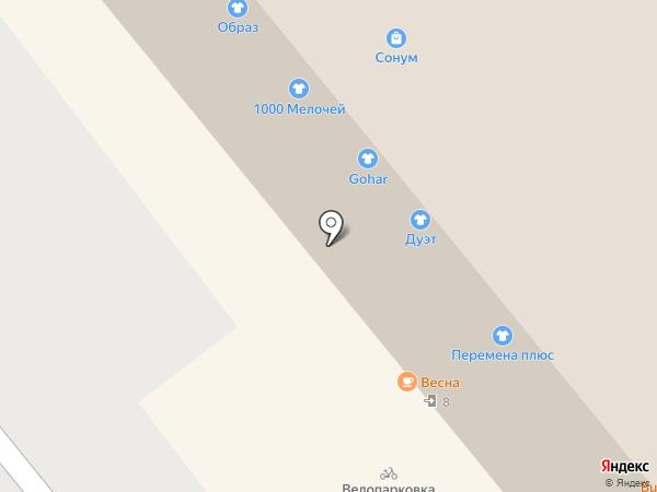 Текс-Плюс на карте Иваново
