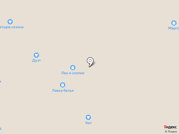 Магазин спецодежды на карте Иваново