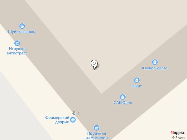 Мастерская по ремонту мобильных телефонов на карте Иваново