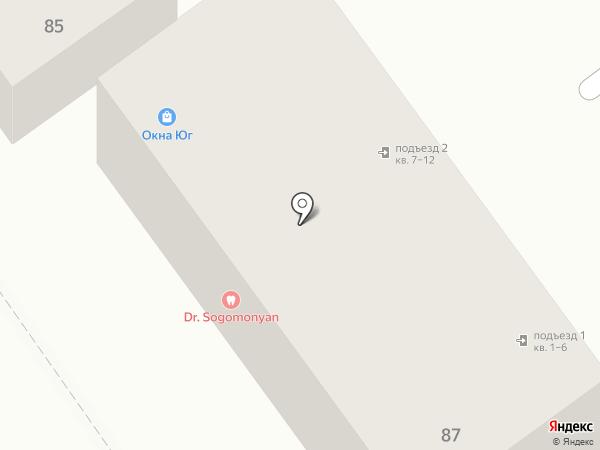 Dr.Sogomonyan на карте Новокубанска