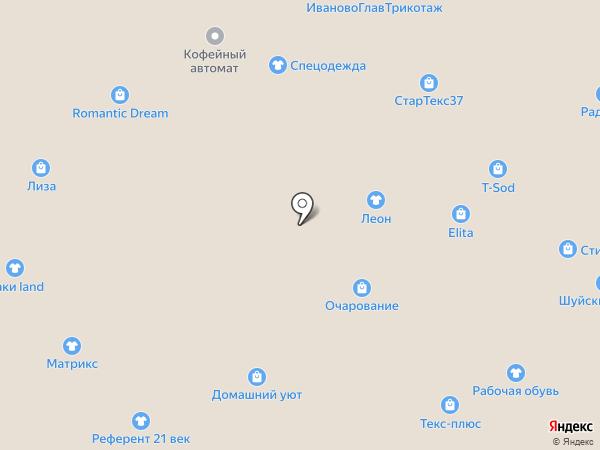 Ладушка на карте Иваново