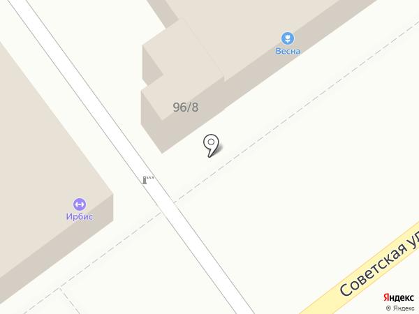 Сытый папа на карте Новокубанска