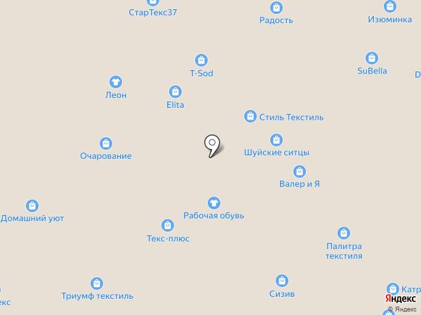 Топотушки на карте Иваново