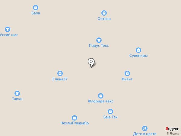 ПТК-текс на карте Иваново