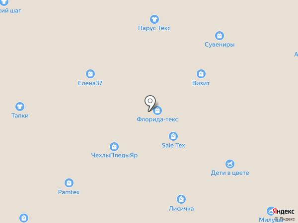 Флорида-Текс на карте Иваново