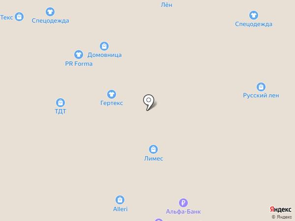 Арк-2014 на карте Иваново