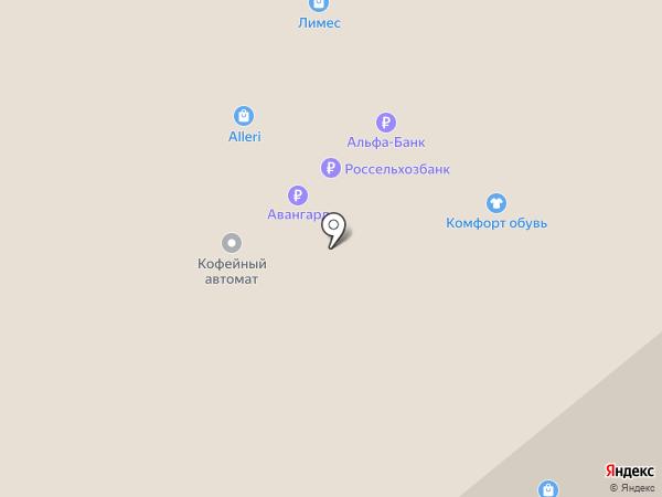 Стрела на карте Иваново