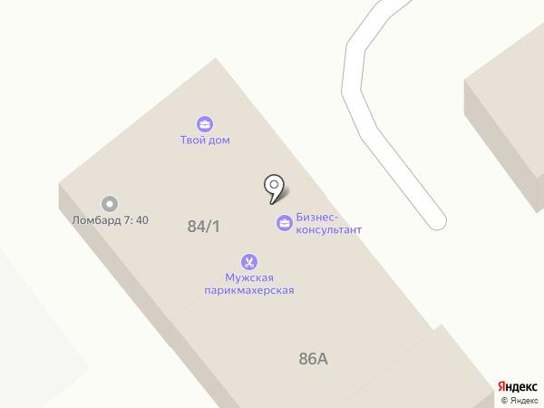 Адвокатский кабинет Поддубного Н.Г. на карте Новокубанска