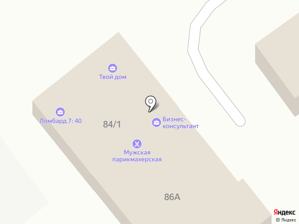 Oriflame на карте Новокубанска