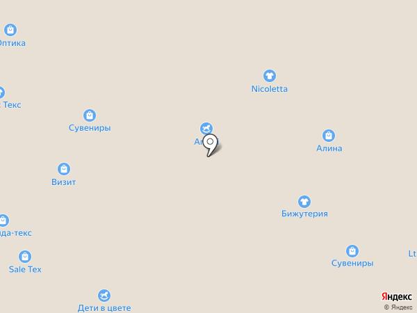 Планета трикотажа на карте Иваново