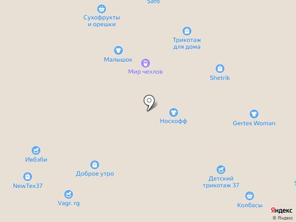 Студия Текстиля на карте Иваново