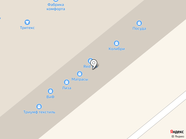 Дисконт-центр посуды на карте Иваново