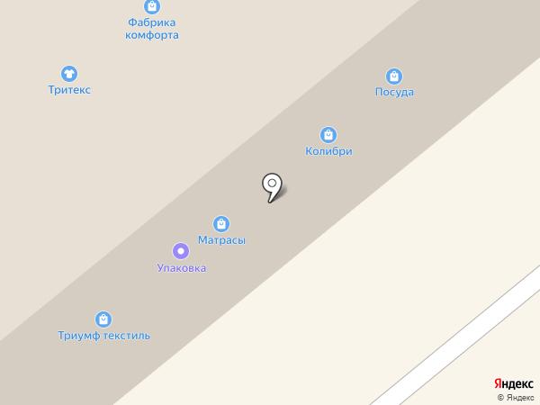 Selena на карте Иваново