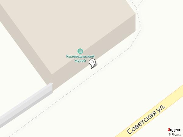 Новокубанский краеведческий музей на карте Новокубанска