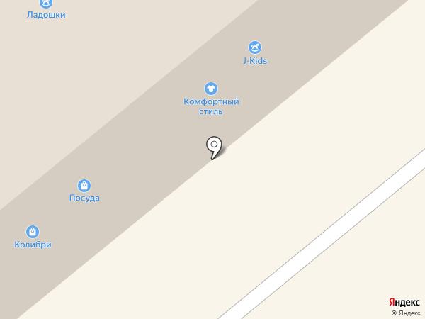 Ирис на карте Иваново
