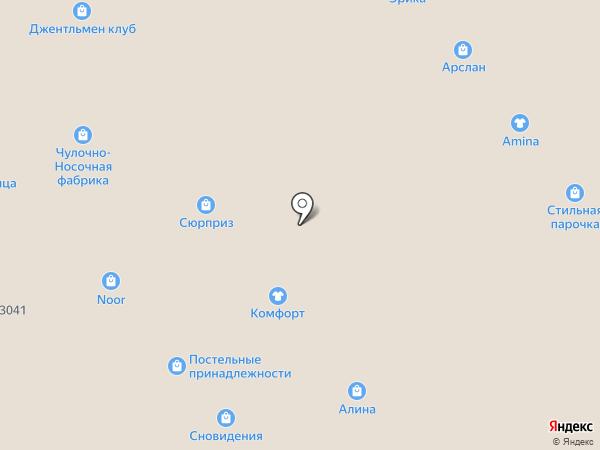 Арслан на карте Иваново