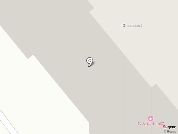 Кондоминиум, ТСЖ на карте Иваново