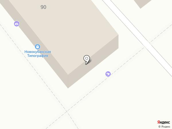 Деловой мир на карте Новокубанска
