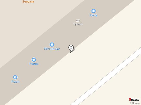 Вакуумная упаковка на карте Иваново