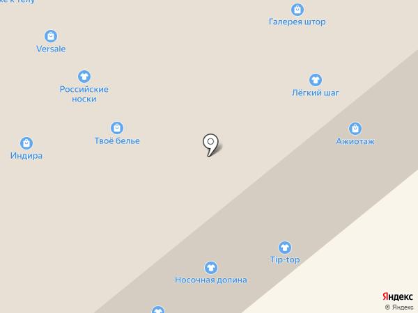 Ажиотаж на карте Иваново