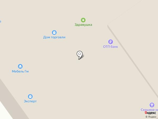 Многофункциональный центр предоставления государственных и муниципальных услуг по Новокубанскому району на карте Новокубанска