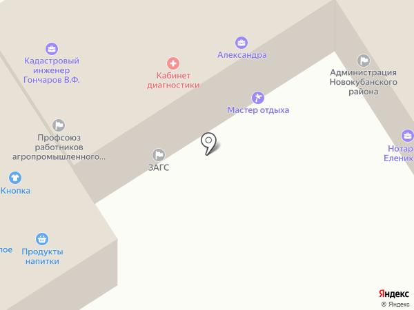 Кабинет диагностики на карте Новокубанска