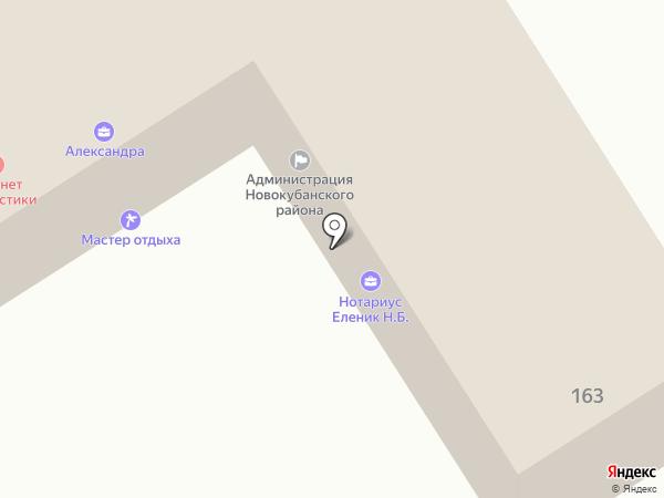 Сарафан на карте Новокубанска