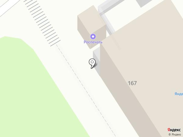 РОСПЕЧАТЬ на карте Новокубанска