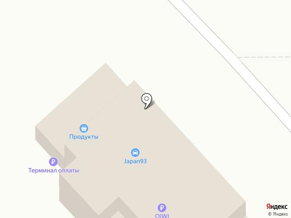 Магазин хозяйственных товаров на карте Армавира