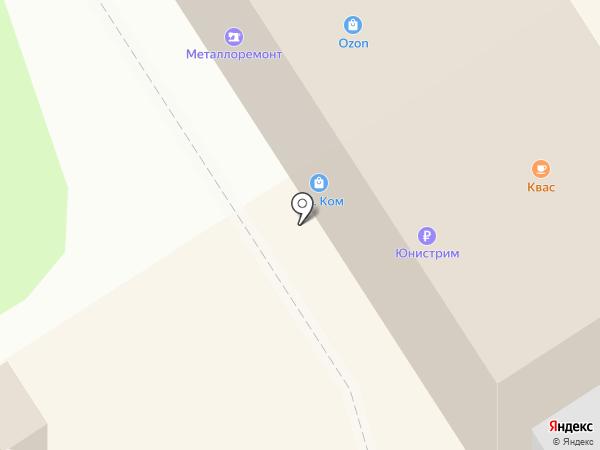 Почтовое отделение №40 на карте Новокубанска