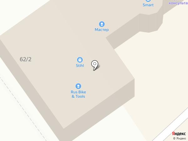 Росреестр, Управление Федеральной службы государственной регистрации на карте Новокубанска