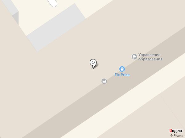 Платежный терминал, Сбербанк, ПАО на карте Новокубанска