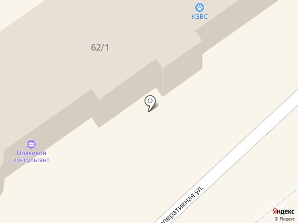 Армавир-Зооветснаб, ЗАО на карте Новокубанска