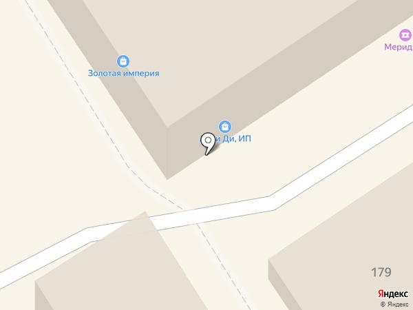 ОКНА ГАРАНТ на карте Новокубанска
