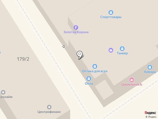 Магазин электрики на карте Новокубанска