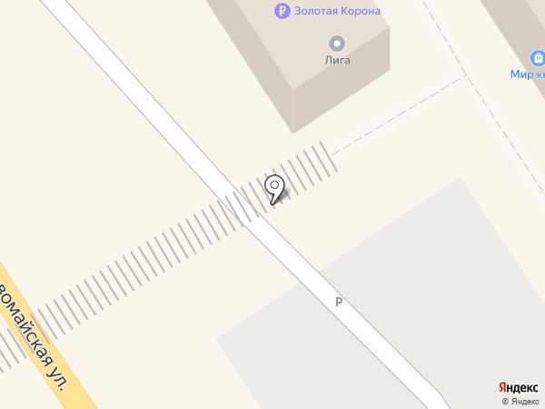 Билайн на карте Новокубанска