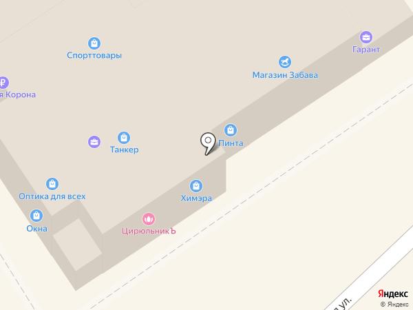 Окнопарк на карте Новокубанска