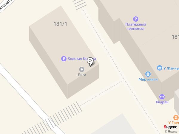 Благо на карте Новокубанска