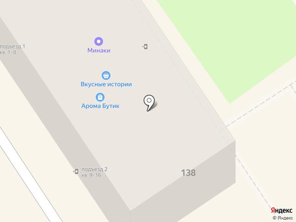 Мэрлин Монро на карте Новокубанска