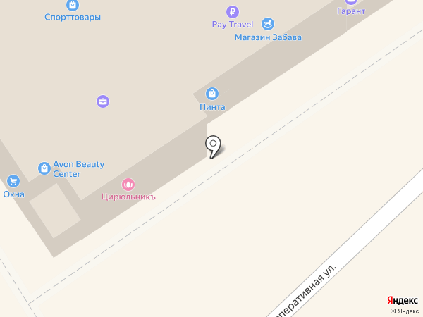 Розовая Пантера на карте Новокубанска