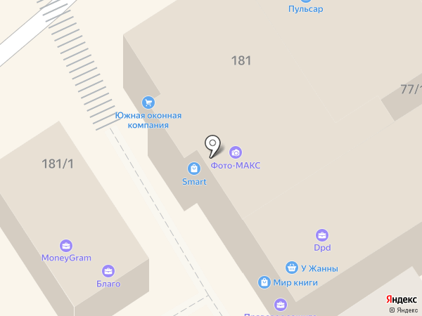 Marisabel на карте Новокубанска