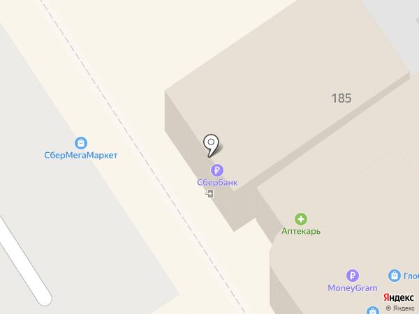 Банкомат, Сбербанк России на карте Новокубанска