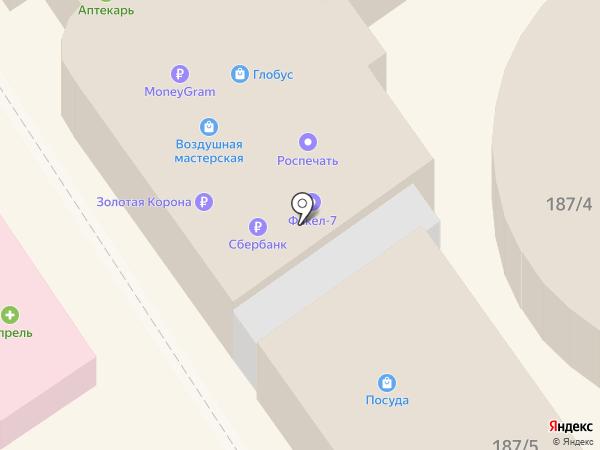 Факел на карте Новокубанска